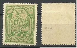 POLEN Poland 1915 Local City Post Stadtpost Warschau Michel I A (*) - Ongebruikt