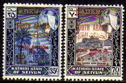 13100 Arabia Do Sul Kathiri 116 A/b Sultão Hussein Nn - Aden (1854-1963)