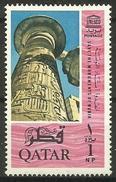 Qatar - 1965 UNESCO Monuments 1np MH    Sc  47 - Qatar