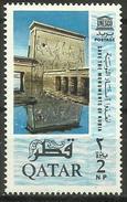 Qatar - 1965 UNESCO Monuments 2p MH    Sc  48 - Qatar