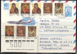 TURKMENISTAN Postal History Bedarfsbrief TM 005 Art Religion Russian Icons Air Mail - Turkmenistán