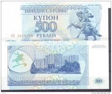 1994. Transnistria, 500 Rub, P-22, UNC - Moldavie