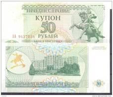 1994. Transnistria, 50 Rub, P-19, UNC - Moldova
