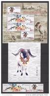 Indonesia (2015) - Set + Block + MS -  /  Mouton - Sheep - Schafes - Chevre - Ram - Chinese New Year