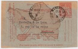 1931, Pneumatique Marseille , Rare , #8111