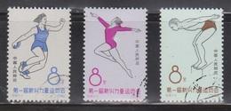 PRC Scott # 733-5 Used - Various Sports - 1949 - ... Repubblica Popolare
