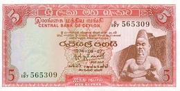 CEYLON P. 73b 5 R 1974 UNC - Sri Lanka