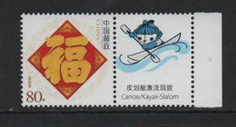 17/5 (alb1 7/9) Chine China Jeux Olympiques Pekin Bejing 2008 XX Canoe Kayak Aviron