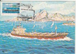 SHIPS, TOMIS BULK CARRIER, CM, MAXICARD, CARTES MAXIMUM, 1980, ROMANIA - Bateaux