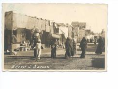 Assouan Street In Assuan - Assouan