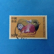 1999 HONG KONG CHINA FRANCOBOLLO USATO STAMP USED - ANNO DEL TOPO YEAR OF THE RAT - 1997-... Regione Amministrativa Speciale Della Cina