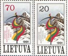 1991 Lithuania Litauen  - Expedition To Everest, Mountains, Ice-axe
