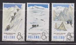 PRC Scott # 828, 829, 831 Used - Climbers On Mount Minya Konka - 1949 - ... Repubblica Popolare