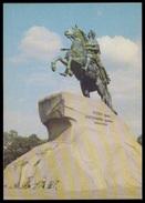 2396 RUSSIA 1982 ENTIER POSTCARD L 50530 (K175) Mint PETERSBURG PETER-1 GREAT EMPEROR MONUMENT RIDER CHEVALIER HORSE - Monumentos