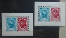 BELGIE  1942    Blok  17  + Zegels      Postfris **     CW  27,00