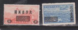 Republic Of China (Taiwan) Scott # C54, C61 Mint - Airmails - 1945-... Republic Of China