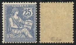 France N° 127 Neuf **  Signé Calves - Cote 500 Euros - TB Qualité - France