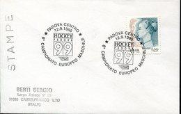 21617 Italia, Special Postmark 1999 Padova European Roller Rink Hockey (men's)