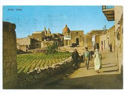 Kfar Cana Galilée - Israel