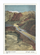 The Road To Elath 1957 - Israel
