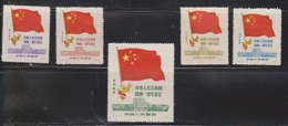 PRC Scott # 1L157-61 Mint - Chinese Flag Reprints??? - 1949 - ... People's Republic