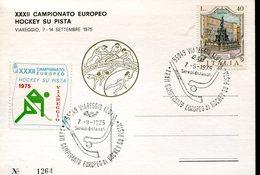 21623 Italia, Special Postmark 1975 Viareggio, European Roller Rink Hockey Champ.  (see 2 Scan)