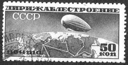 RUSSIE URSS YT PA N°25 OBLITERE ZEPPELIN
