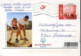 21634 Belgium,  Stationery Card Circuled 2007,  Roller Hockey ?  Field Hockey ?