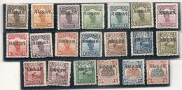 Chine China - Yunan - Série  Rare Complète 1 à 20 - Trace Charniere (sauf N= 20 --- 5$ ) - Yunnan 1927-34