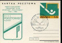 21636, Poland, Stationery Card  1982 With Special Postmark 1982 Poznan   Field Hockey  Hockey Sur Gazon