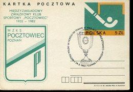21637, Poland, Stationery Card  1983 With Special Postmark 1983 Poznan   Field Hockey  Hockey Sur Gazon