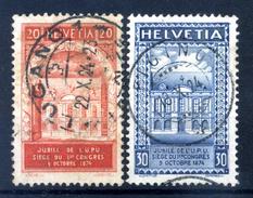 1924 SVIZZERA SERIE COMPLETA USATA - Svizzera