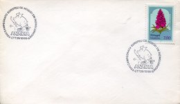 21638, Portugal, Special Postmark 1986 European  Roller Rink Hockey Champ.