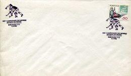21639, Portugal, Special Postmark 1982 World  Roller Rink Hockey Champ., Barcelos