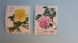 China Stamp Chine, 1964  Y/T N° 1556 Et 1566  Oblitérés TBE - 1949 - ... Repubblica Popolare
