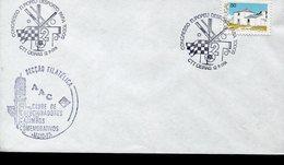21642, Portugal, Special Postmark 1991   Roller Rink Hockey ,oeiras