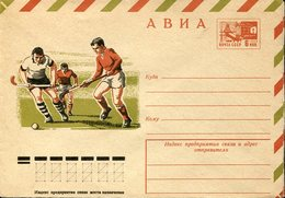21645,russia,  Stationery Cover 1975 Field Hockey  Hockey Sur Gazon