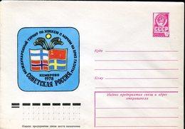 21646,russia,  Stationery Cover 1978 Field Hockey  Hockey Sur Gazon