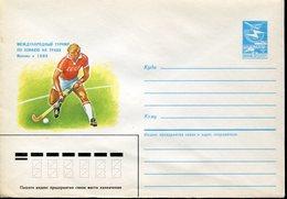 21647,russia,  Stationery Cover 1986 Field Hockey  Hockey Sur Gazon