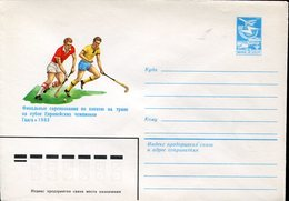 21648,russia,  Stationery Cover 1983 Field Hockey  Hockey Sur Gazon