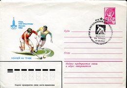 21649,russia,  Stationery Cover 1980 Field Hockey  Hockey Sur Gazon, Olympiade Of Moscow 1980