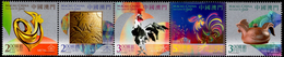 Macao - 2017 - Lunar Year Of The Rooster - Mint Stamp Set