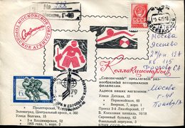 21652 Russia, Circuled Cover Wth Special Postmark 1979 Oscow,  Hockey On Ice,  Eis Hockey, Registered Cover