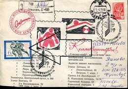 21653 Russia, Circuled Cover Wth Special Postmark 1979  Stamp OVERPRINTED !!!eis Hockey