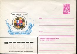 21654 Russia, Stationery Cover 1979, Eis Hockey