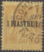 Levant 1885 N° 1 Sage  (E8) - Oblitérés