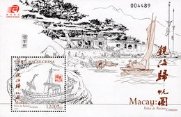 Macao - 2017 - Macao - Back To Common Roots - Mint Souvenir Sheet
