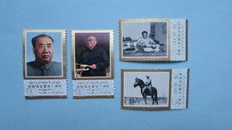 China Stamp,  Chine, 1977 Y/T N° 2089 à  2092  Neuf ** - 1949 - ... People's Republic