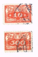 POCZTA POLSKA  * 10 * , 300 , 1919 Number And Eagle