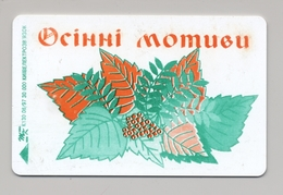 UKRAINE - Kyiv - 1997 - Phonecard Telecard Chip Card 1680 Units - Autumn - Ukraine